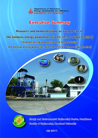 Executive Summary Research and demonstrations to support use of the